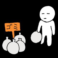 [LINEスタンプ] ぴもの日常スタンプの画像(メイン)
