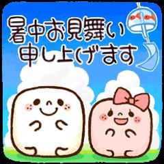角砂糖くんの夏休み