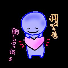 [LINEスタンプ] 青いやつ6 Jr(番外編)