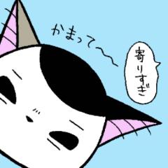 [LINEスタンプ] ねころん3 ~毎日テンパッてます!~ (1)