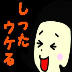 ☆島んちゅの世界へようこそin奄美☆