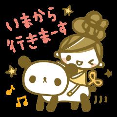 [LINEスタンプ] ちこちゃん*スタンプ 2 (1)