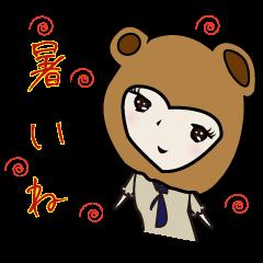 うつみちゃん日本語バージョン1