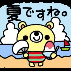 ほのぼのくまの敬語-夏バージョン