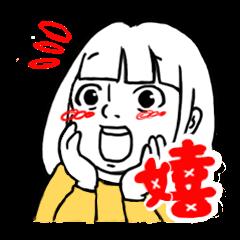わこちゃんスタンプ~感情編~