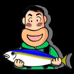 釣りスタンプじゃ~!