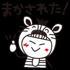 シマ子。《かぶりもの編》