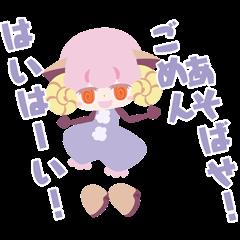 TiCo(ティコ) for スタンプ