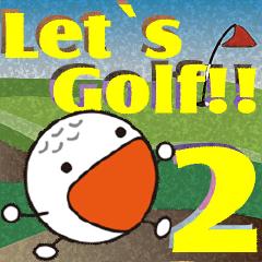ゴルフしよ? No,2