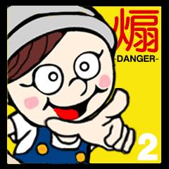[LINEスタンプ] 【使用注意】ちびっこチェリー2【煽りver】