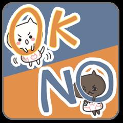 いろんな「OK」と「NO」