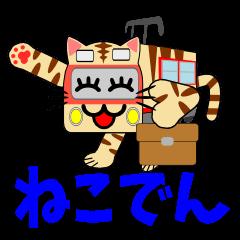 ネコねこ電車2