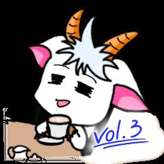 こかげのやぎ vol.3