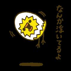 殻つきひよこ3