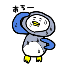 ペンギンのププの日常~SUMMER~