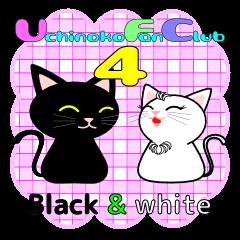 Uchinoko Fan Club 4 (クロとしろ)