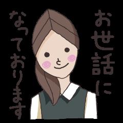 OL あいちゃん ビジネススタンプ編