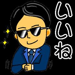 頑張る社畜会社員くんスタンプ(Japanese)