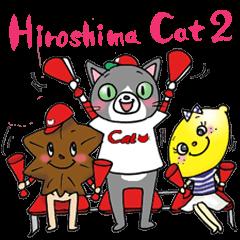 つぶやきニャンコ vol.4 Hiroshima Cat 2