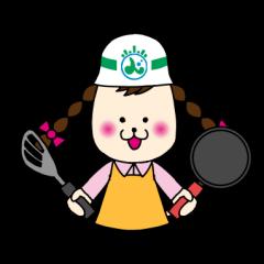 工事現場スタンプ-家族編