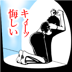 女のスポットライト