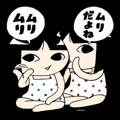 そせじスタンプ ミミ子とハナ子