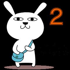 わがまま うさちゃん 第2弾