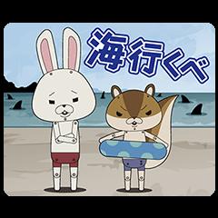 紙兎ロペ(夏休み編) しゃべるスタンプ