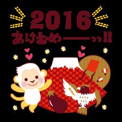 ☆2016☆新年あけおめスタンプ