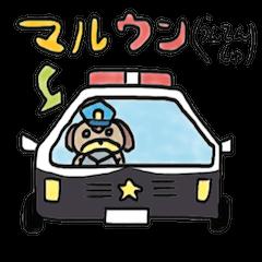 いぬーのおまわりさんの警察用語スタンプ