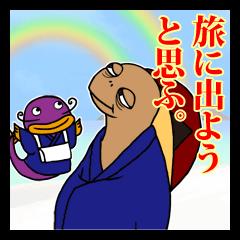 [LINEスタンプ] 【旅情編】ファニービーゴー&フレンズの画像(メイン)