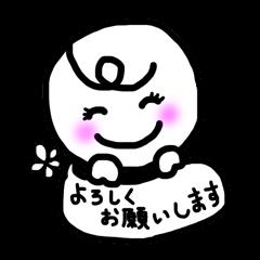 まるみ吹き出しスタンプ2(敬語)
