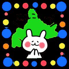 北海道弁のうさぎ【日常会話】-muku