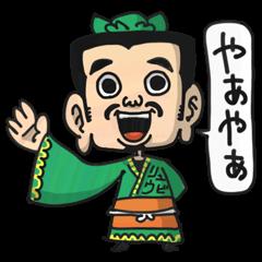 三国志スタンプ(蜀)フルカラー