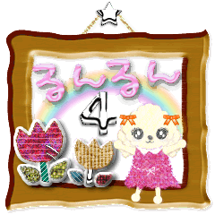 """トイプードル""""るんるん"""" 4"""