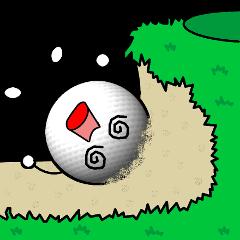 ゴルフに夢中