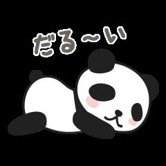 ぐうたらパンダ