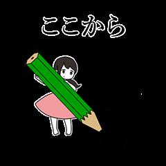 [LINEスタンプ] 区切りたガール (1)