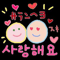 さらんへよ~。韓国語!【ハングル】