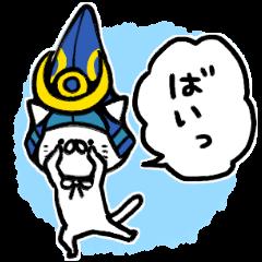 【熊本弁】ひごねこ3