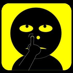 [LINEスタンプ] 黒のフェイスの画像(メイン)