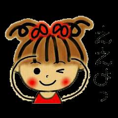 関西弁のおてんばりこちゃん