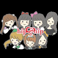 hipS Ship
