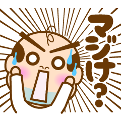 ふくいち郎の福井ナビ3
