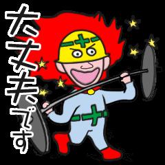 安全マン-2   現場監督