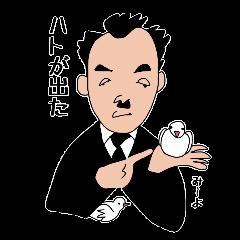 大道芸人ちゅうサン