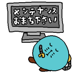 ガブ太郎 ゲーム編