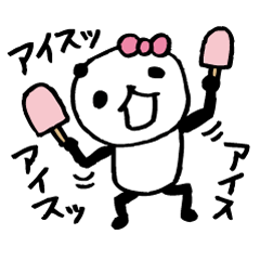 アラサーパンダ8〜熊猫日常(パンダ)夏〜