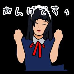 バラエティ・メイド