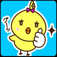 ピヨ子はヒヨコの女の子